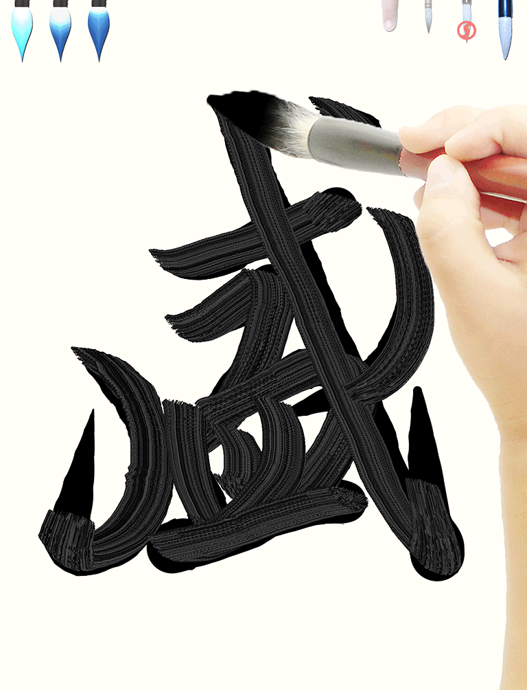 Live Calligraphy iPad screenshots